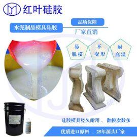 做建材模具用的矽膠材料,矽膠軟模材料