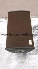MA10 10寸KTV扬声器 全频扬声器 无源系统 KTV音响