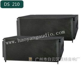 DIASE    DS210    线性音箱     线阵音箱,    双10寸线性音箱   专业舞台音箱 线阵音箱厂家