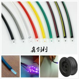 直径1.0*2.2mm光纤  色塑料光纤彩条光缆电力面板型故障指示
