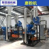 張家港市廠家直銷 SMF-550型立式PE磨粉機 供應磨粉機