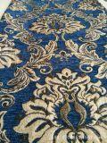 雪尼尔布料 色织布 提花面料 雪尼尔沙发布靠垫布 家居装饰布
