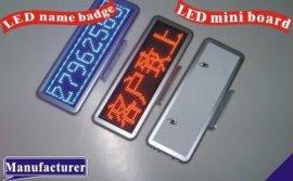 LED台式屏(TBDF400-C1664)