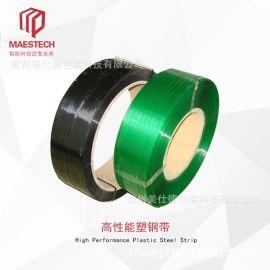 廠家直銷綠色黑色PET塑鋼帶1608捆扎捆綁打包帶