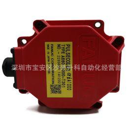 深圳现货FANUC編碼器A860-2000-T301 发那科增量式伺服电機編碼器