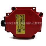 深圳现货FANUC编码器A860-2000-T301 发那科增量式伺服电机编码器