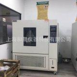 【高低温试验箱】80L小型可编程高低温交变实验箱厂家直销