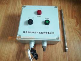 燃信热能锅炉点火装置 防爆型工业燃烧器点火装置的使用及安装