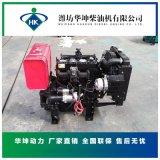 潍坊四缸490柴油机 2400转 固定动力带离合器 配套柴油机