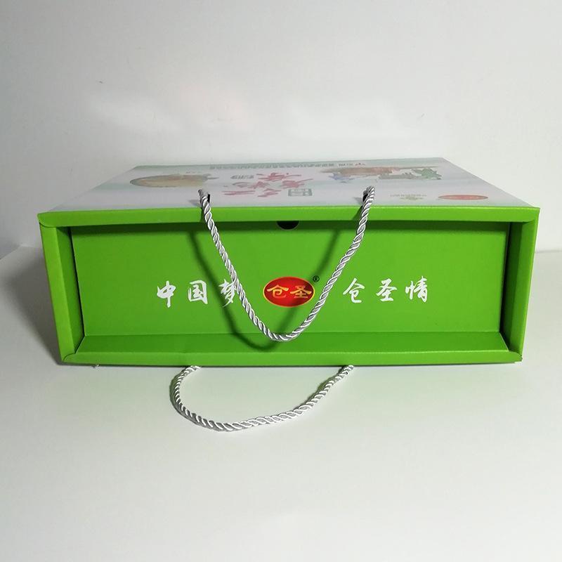 彩色盒子批发纸盒 水果礼品特产包装盒 服装快递彩盒特硬纸箱定做