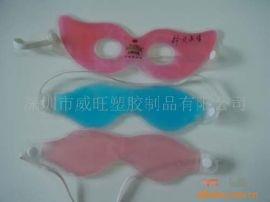 深圳厂家供应冰凉眼罩,PVC护眼罩