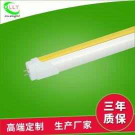 T8防紫外线灯管 黄光抗UV 印刷无尘车间专用