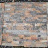 廠家直銷 天然黑色白紋文化石 大理石文化石 古木紋文化石