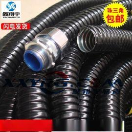 阻燃脚踩不扁包塑金属软管/蛇皮管/包塑管/穿线金属软管10mm