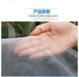 *精细 尼龙网纱500目1米宽实验室耗材饮用水过滤布筛网