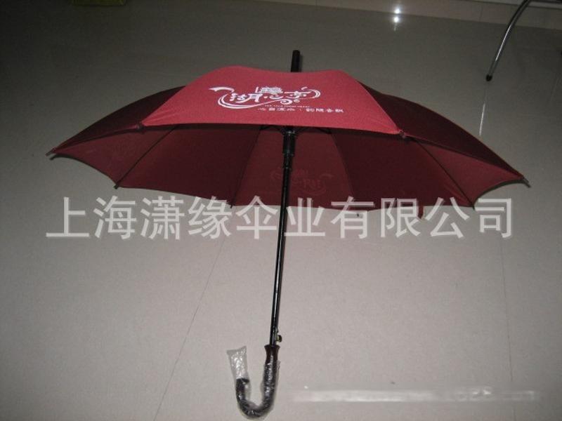 酒店广告伞 便民伞 银行邮政移动联通电信便民雨伞 雨伞定做