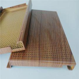 工厂直供厂家加工定制木纹铝单板天花勾搭石纹铝单板