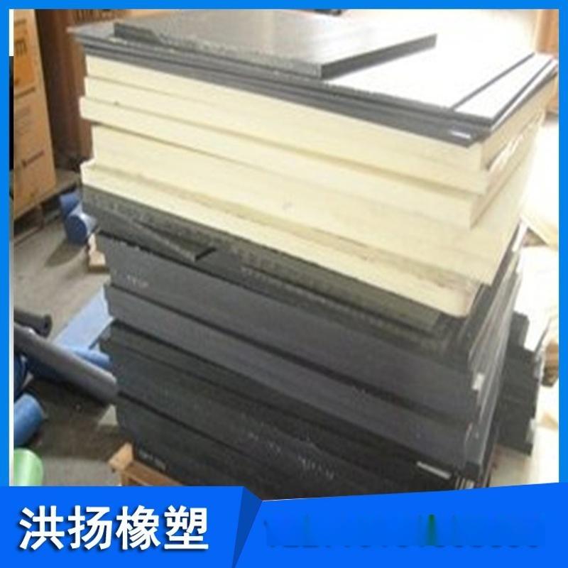 长期现货供应尼龙板 MC浇注尼龙板 尼龙塑料板 河北洪扬厂家