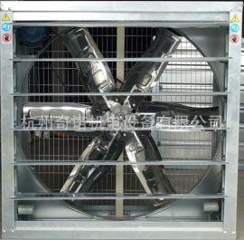 供应800型方型百叶窗网吧车间降温负压风机