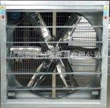 供應800型方型百葉窗網吧車間降溫負壓風機
