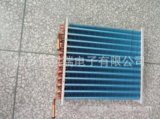 KRDZ河南供应无霜冰箱冷凝器图片型号规格