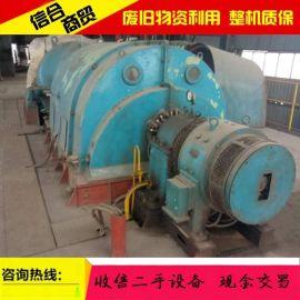 高效燃煤发电机组 回收柴油发电机组 二手汽轮发电机