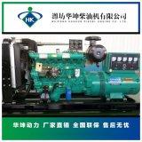 十年大厂供应工地施工用150kw常用柴油发电机组低油耗全国联保