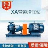 XA65 卧式大型高压水泵 造纸工厂高压水泵