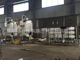水处理厂家生产 反渗透纯水设备RO膜 工业水处理设备 水处理设备