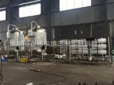 水處理廠家生產 反滲透純水設備RO膜 工業水處理設備 水處理設備