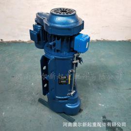 供应5TMD双速电动葫芦生产厂家起重机用电动葫芦