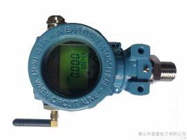 普量PT500-902 NB-iot无线压力传感器 无线压力变送器