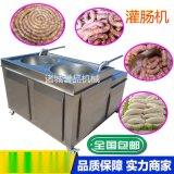 廣味臘腸灌腸機 全自動液壓不鏽鋼薩拉米臘腸灌裝設備 臥室灌腸機