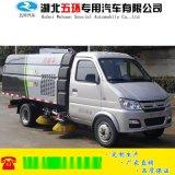 驾驶式扫地车|2吨长安汽油蓝牌C证小区用小型道路清扫扫路车