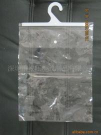 供應生產服裝 pvc掛鉤袋