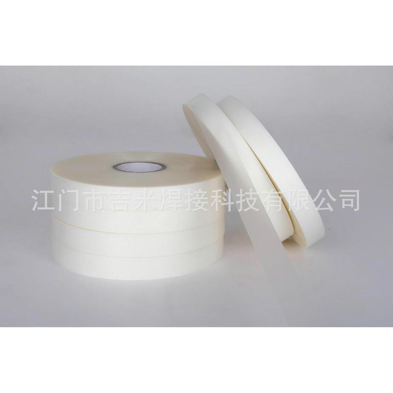 防水服裝複合純PU膠條 JM-816B 三層橡膠帶 防水PU膠帶 可定製