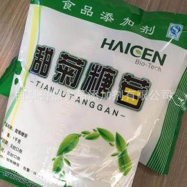 甜菊糖苷 生产企业 甜叶菊提取物 甜菊糖苷