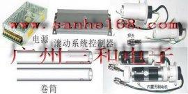 滚动灯箱系统 广州滚动系统厂家
