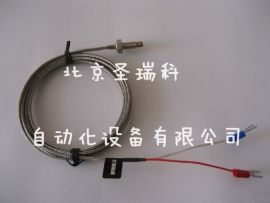 螺钉式热电偶WRET-01