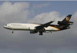 广州深圳香港机场到日本东京(NRT)空运