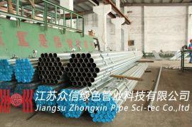DN-50 双金属复合管 内衬不锈钢管 复合管