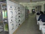 MNS、GGD抽屉式低压开关柜