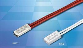 KI66温度开关|KI67温度开关|温度开关KI66/67|小尺寸温度开关
