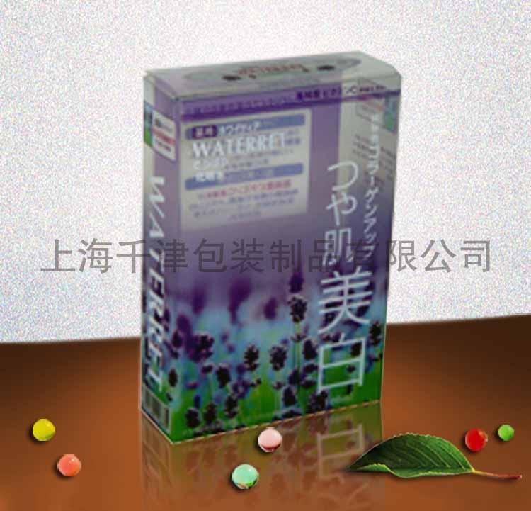 PVC化妆品透明盒(YJ-BZH008)