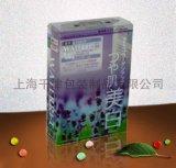 PVC化妝品透明盒(YJ-BZH008)