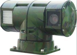 智能红外夜视变速车载云台摄像机