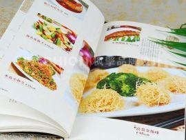 中西餐厅美食海报设计