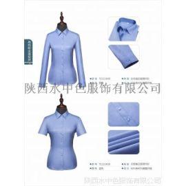 西安男短袖衬衫厂家批发 棉涤 高支棉 全棉 多款多色