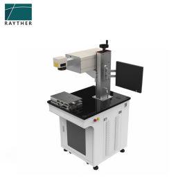 uv紫外激光打标机 小型激光打标机 口罩打码机