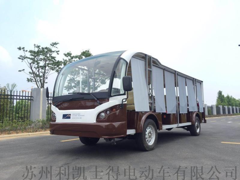 經濟實惠款電動觀光車 金華23座電瓶觀光車